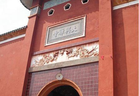 Daxing Temple