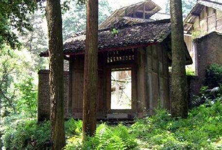 Niuxin Temple