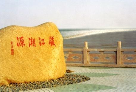 qian jiang chao yuan