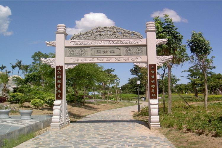 廈門園林博覽苑1