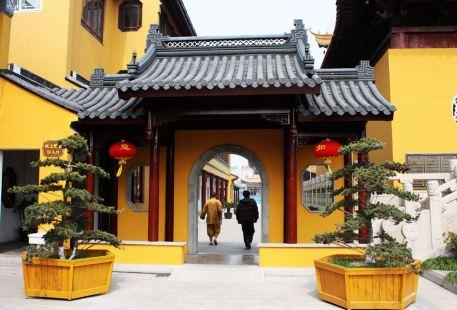 guan yin shan yuan tong si