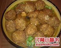 範記永餃子(東萊街店)
