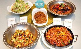 小鍋飯(湖西路店)