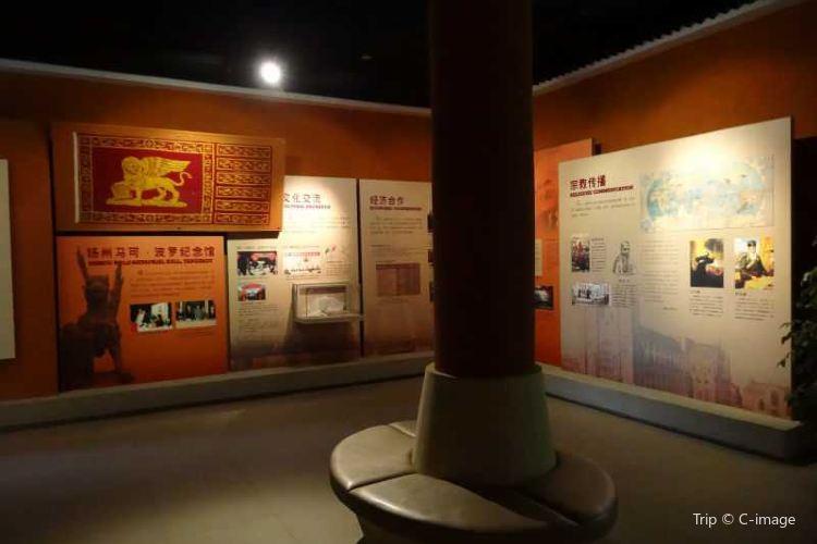 Marco Polo Memorial Hall2