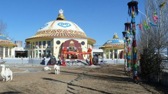 賽馬場蒙古大營