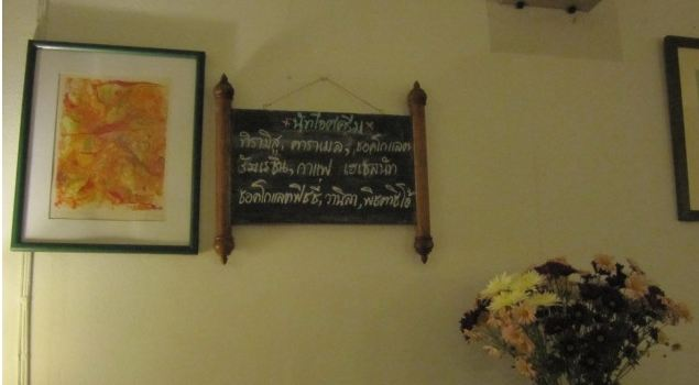 Hong Tauw Inn1