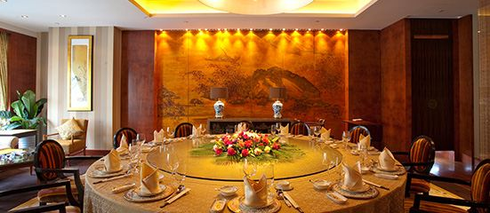 Huang Ting Restaurant (Celebrity City Hotel)