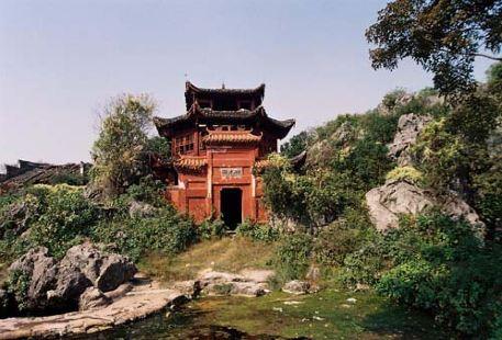 Yusi Mountain