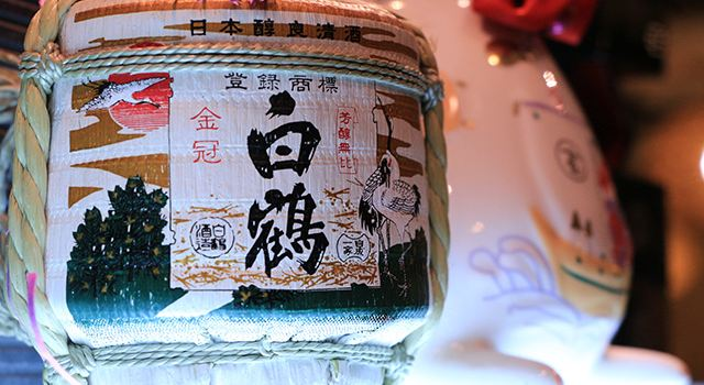 北京北京喜多屋餐飲公司(新僑店)3