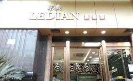 LEDIAN (Lian Tang)