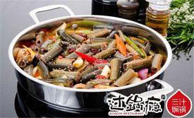 過鍋癮三汁燜鍋(中山路店)