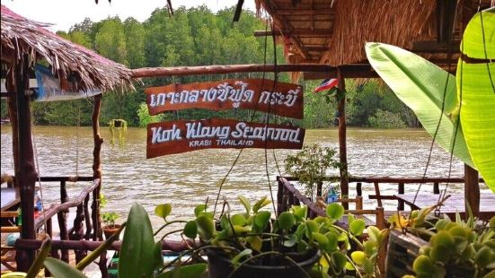 Koh Klang Seafood Floating Restaurant