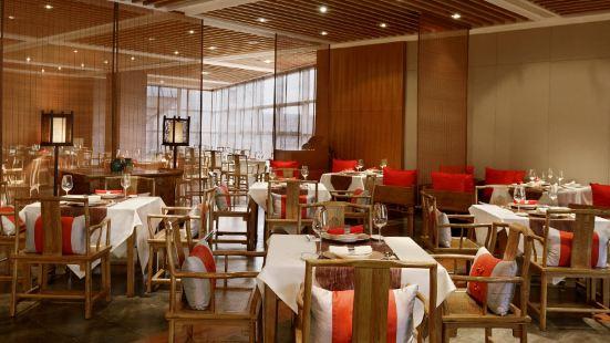 InterContinental Qingdao-Tian Xia Yi Pin Chinese restaurant