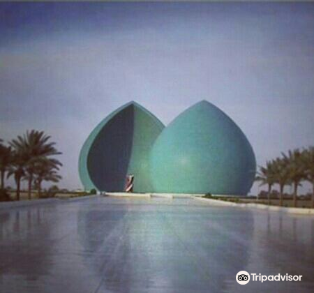 Al-Shaheed Monument4