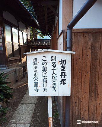 Eikokuji3