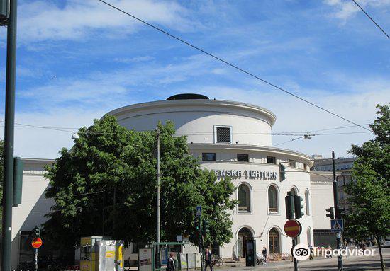 Swedish Theater (Svenska Teatern)3