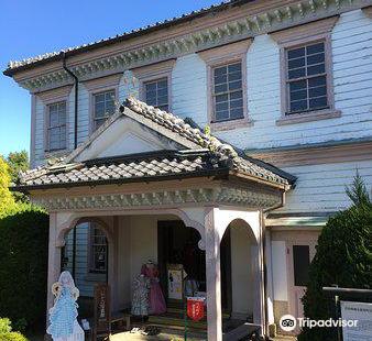 Old Nagasaki District Court Secretary House
