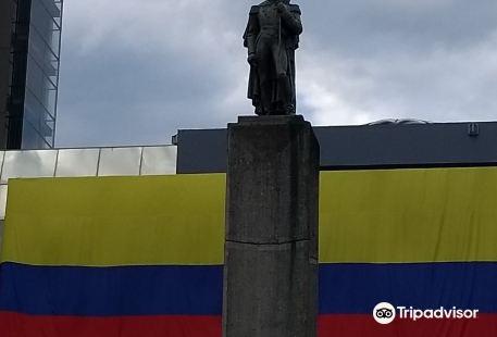 Monumento al Esfuerzo