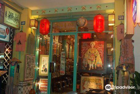Tara & Kys Art Gallery