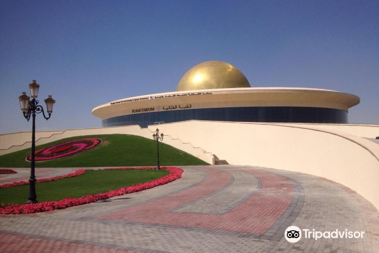 Sharjah Center for Astronomy & Space Sciences4