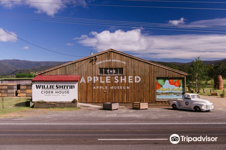Huon Valley Apple Museum2