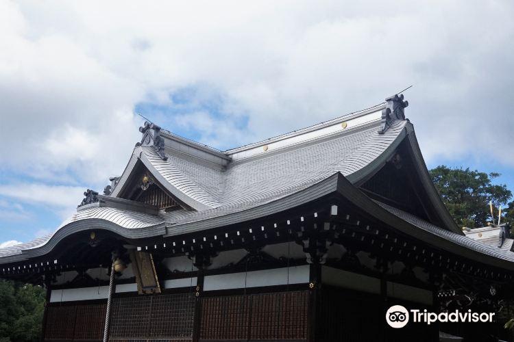 Amino Shrine