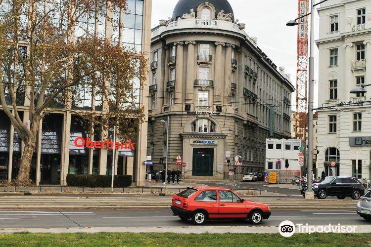 Arnold Schönberg Center3