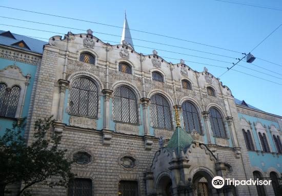 Russian Loan Treasury Building1