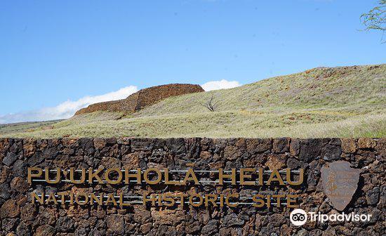 Puukohola National Historic Park2