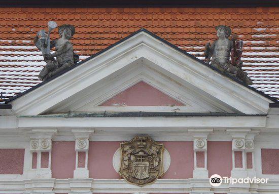 Betnava Mansion (Betnavski Dvorec)2