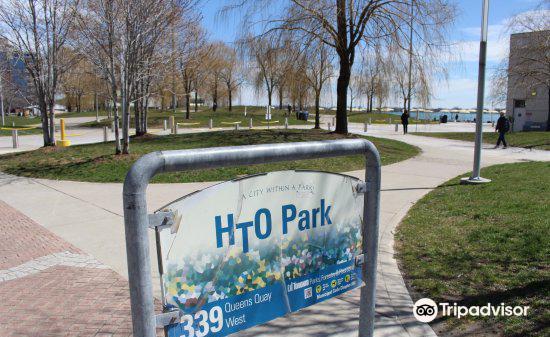 HTO Park1