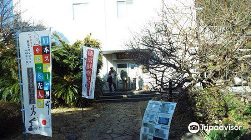 Soho Tokutomi Museum