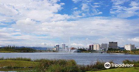 Sejong Lake Park