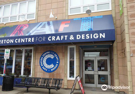 Cape Breton Centre for Craft and Design3