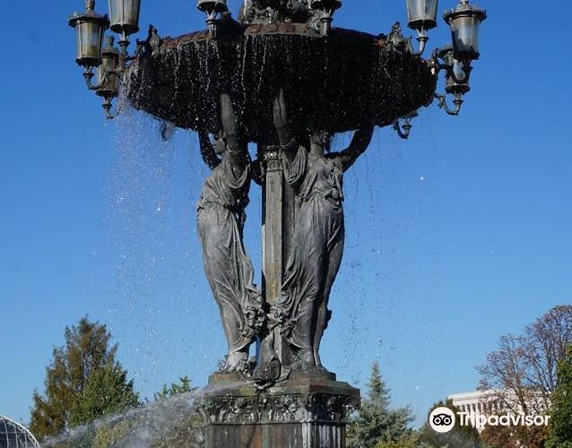 Bartholdi Park1