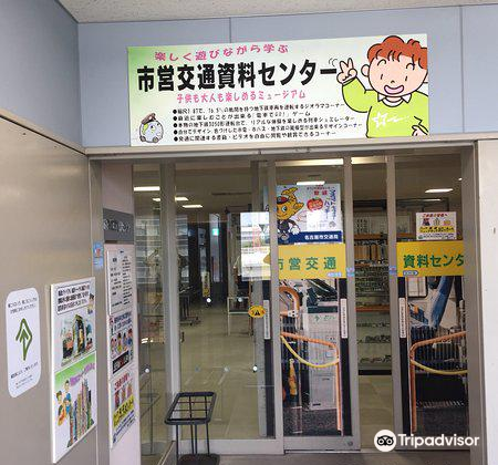Nagoya Transportation Bureau Exhibition Center2