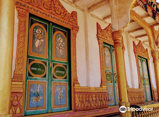 Mongkol Serei Kien Khlean Pagoda2