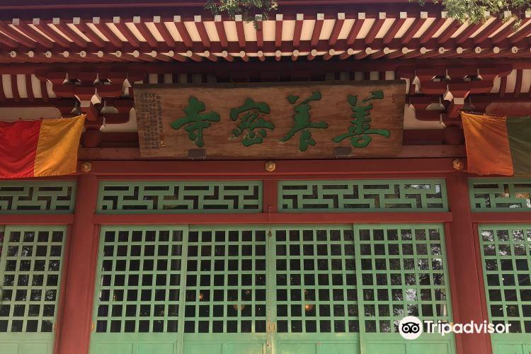 Zenyoji Temple3