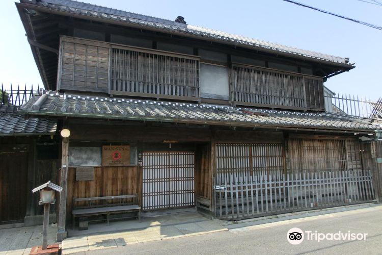 Oguri Family's House1