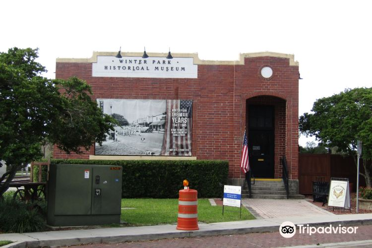 溫特派克市歷史博物館1