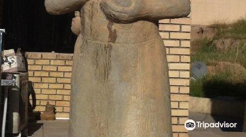Erbil Civilization Museum