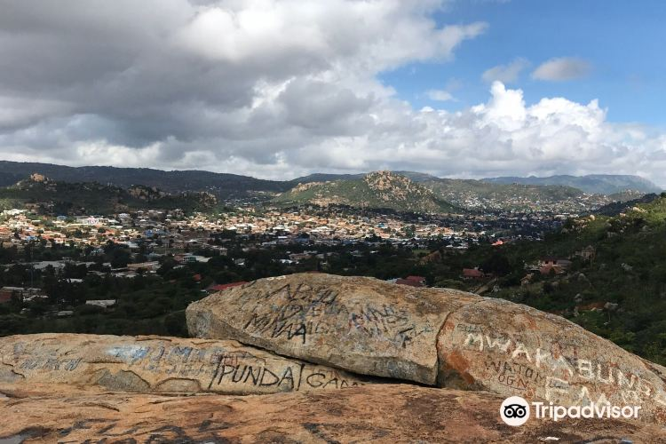 Gangilonga Rock1