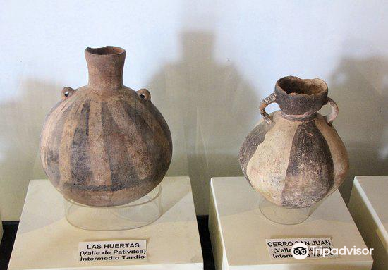 Museo Bolivariano de Pativilca1