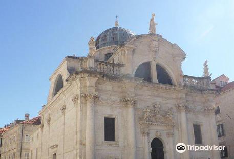 The Votive Church of St Blaise on Gorica