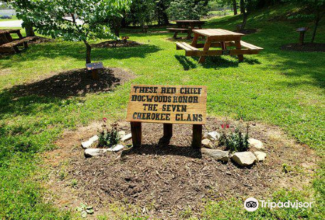 Trail of Tears Commemorative Park and Heritage Center