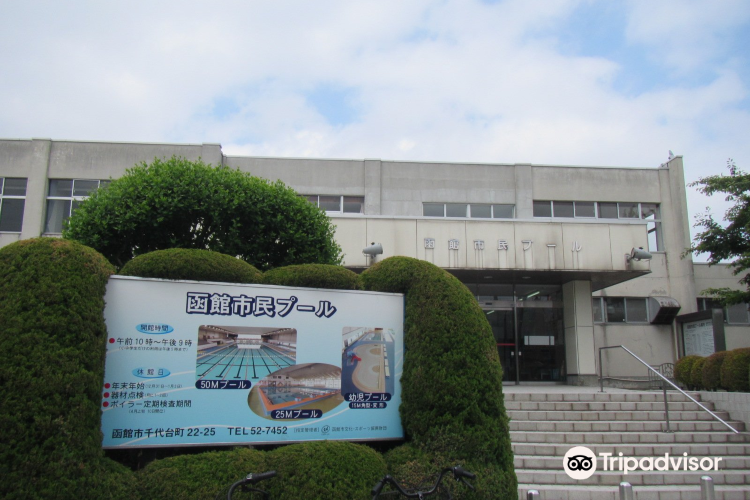Hakodate Public Swimming Pool1