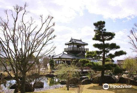 Ikeda Castle Site Park