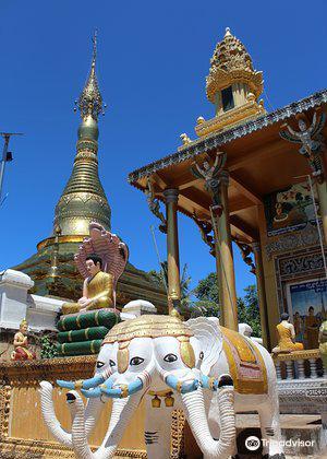 Phnom Yat1