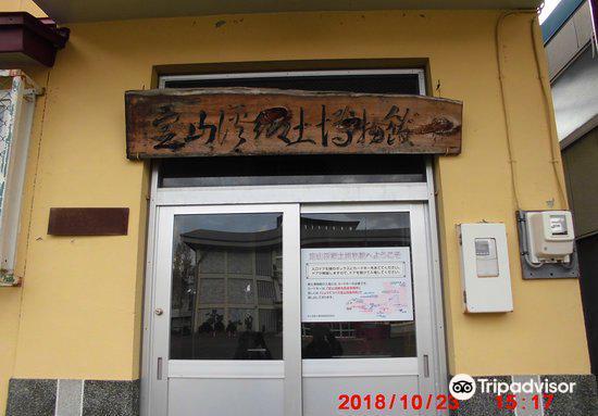 Jozankei Folk Museum2