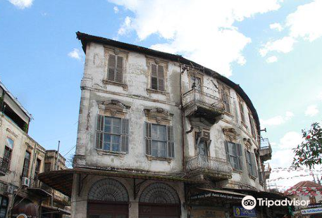 Old City of Antakya